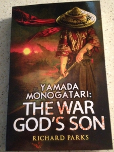 The War Gods Son-First Sighting